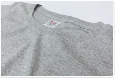 LadysTshirts_gray_1