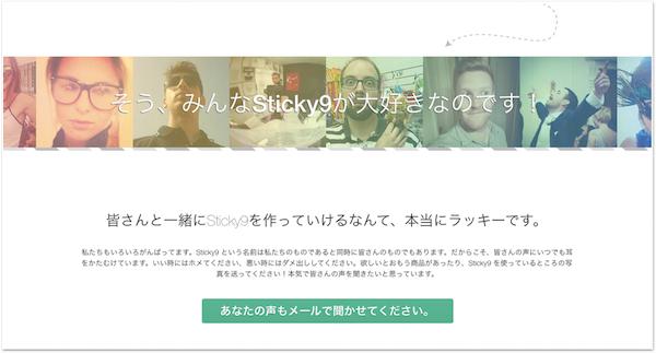 Sticky9_4