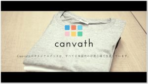 video_tshirts