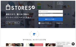 stores_jp