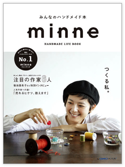minnne_fanbook_01