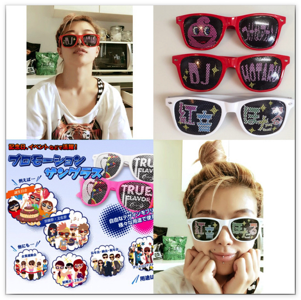 promotion_sunglasses_05