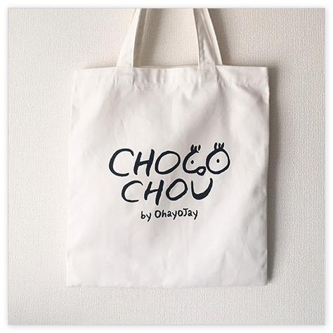 09_chocochou