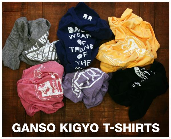 ganso_kigyo_tshirts01