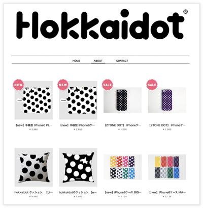 Hokkaidot03