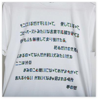 tahi001