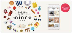 minne_news01