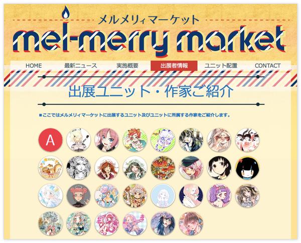 melmerrymarket02