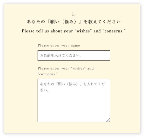 omamo_09