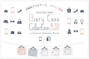 creatorsbank_01
