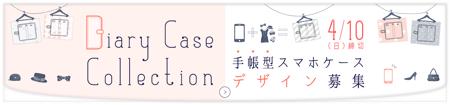 creatorsbank_04