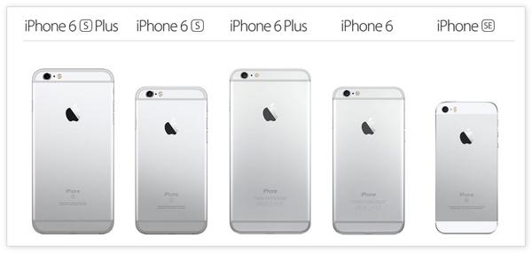 iphone_se_size03