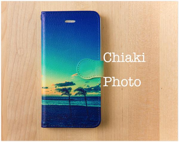 chiaki5121_Tropical1