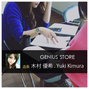 genius_002