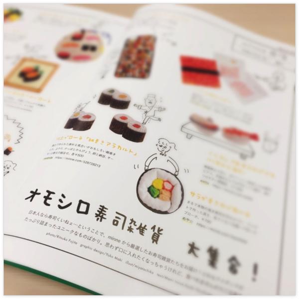 minne_book2_03