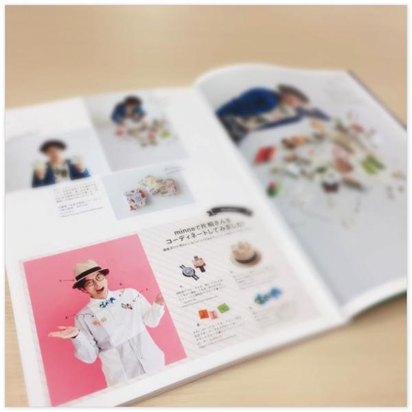 minne_book2_04