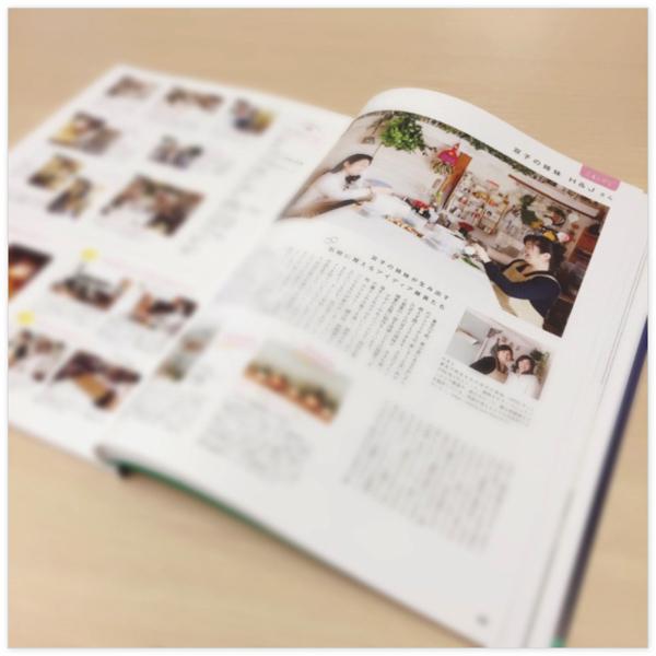 minne_book2_08