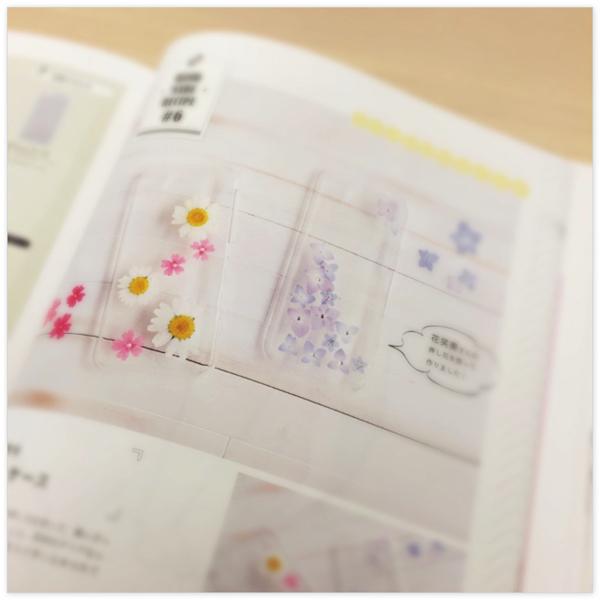 minne_book2_21