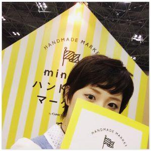 minne_event_01