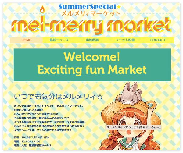 melmerrymarket_20160724