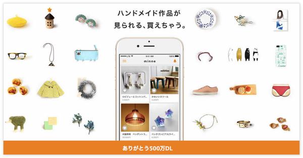 minne_app