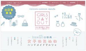 girlsdayout01