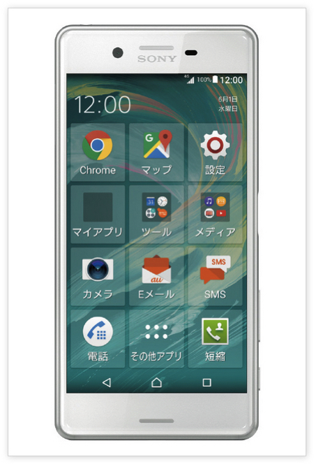 Xperia_X_Performance_SO-04H