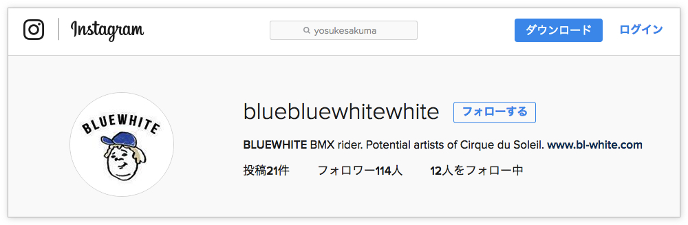 bluewhite%e3%81%95%e3%82%93__bluebluewhitewhite__%e2%80%a2_instagram%e5%86%99%e7%9c%9f%e3%81%a8%e5%8b%95%e7%94%bb-copy