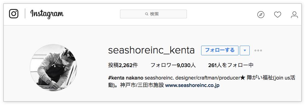 _kenta_nakano%e3%81%95%e3%82%93__seashoreinc_kenta__%e2%80%a2_instagram%e5%86%99%e7%9c%9f%e3%81%a8%e5%8b%95%e7%94%bb