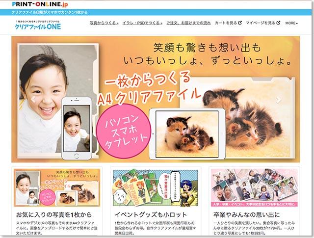 print_online