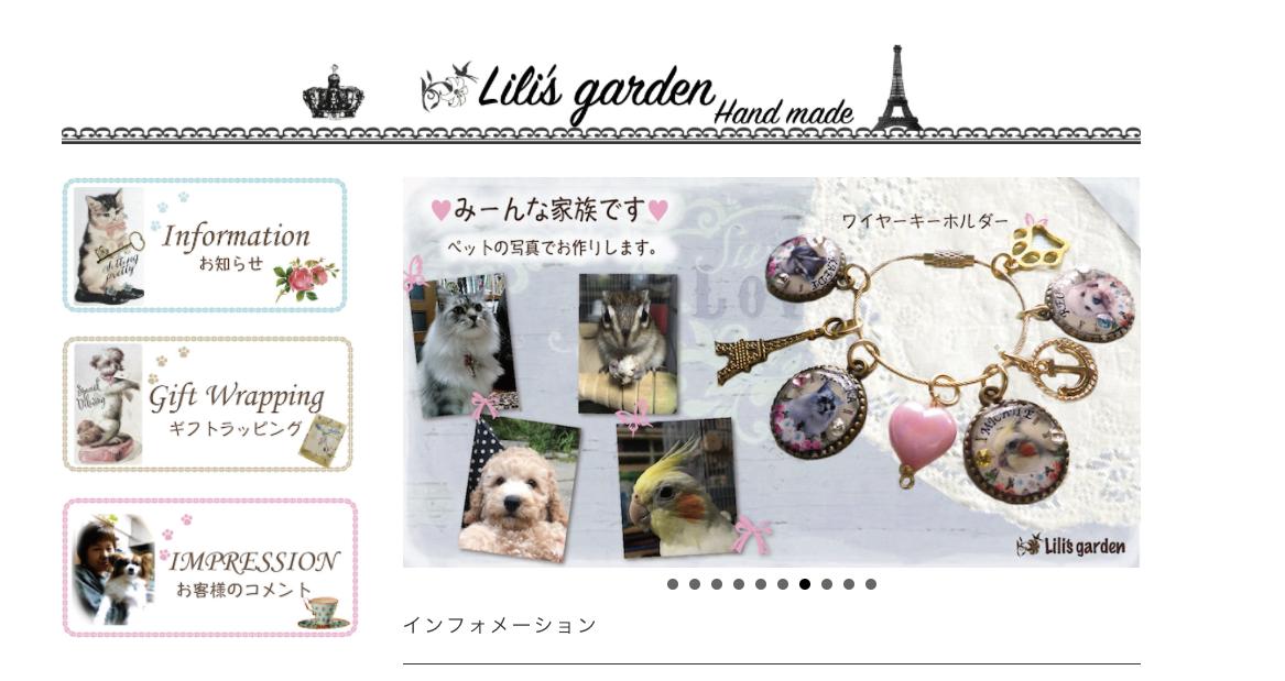 世界に一つ!あなたのペットのオリジナルをお作りします。Lili_s_garden