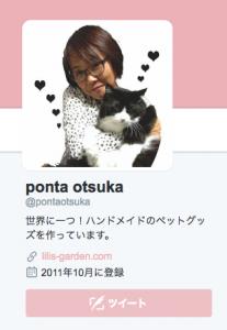 ponta_otsuka__pontaotsuka_さん___Twitter