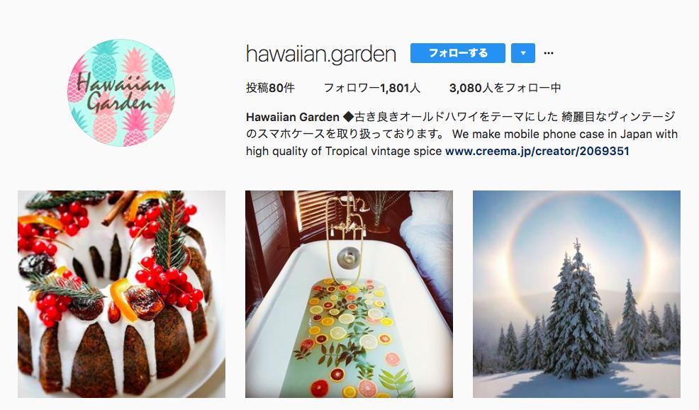 Instagram:@hawaiian.garden