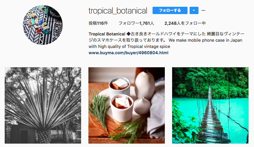 tropical_botanical