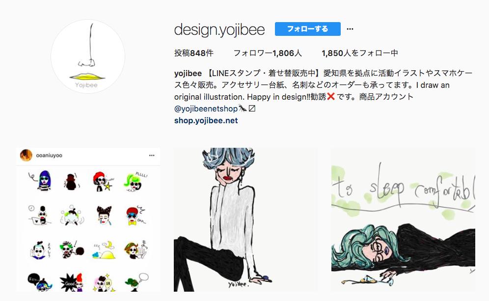 yojibee_instagram