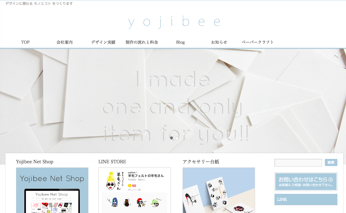 yojibee.net_official