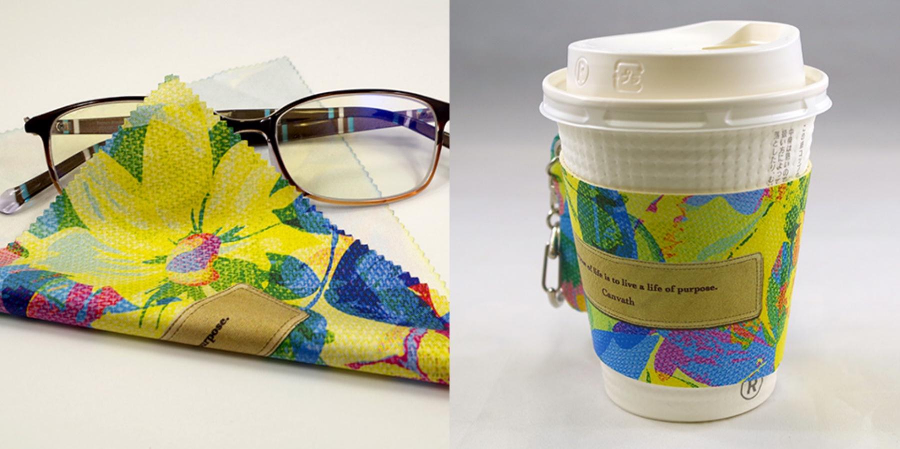 「メガネ拭き」&「カップスリーブ」
